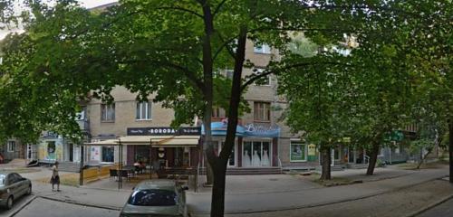 Панорама кав'ярня — Караван — Запоріжжя, фото №1