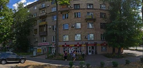 Панорама адвокаты — Адвокат Запорожье — Запорожье, фото №1