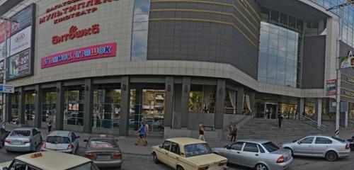 Панорама кав'ярня — Jobs Coffee — Запоріжжя, фото №1