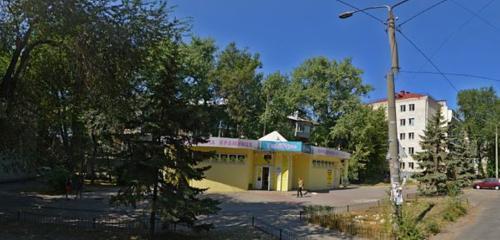 Панорама швидке харчування — Форнеттi — Запоріжжя, фото №1