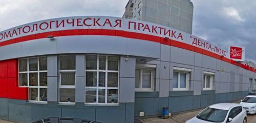Панорама стоматологическая клиника — Дента люкс — Тверь, фото №1