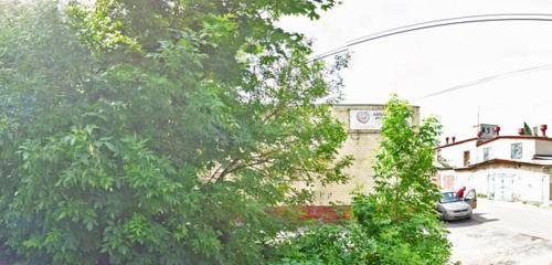 Панорама доставка еды и обедов — Люблю Pizza — Курск, фото №1