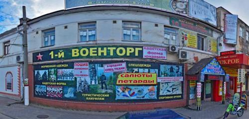 Панорама модельное агентство — Гримёрка — Курск, фото №1
