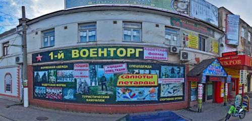 Панорама ремонт аудиотехники и видеотехники — ЧипСервис — Курск, фото №1