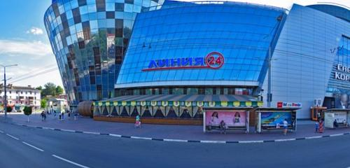 Панорама ресторан — Ташир пицца — Курск, фото №1