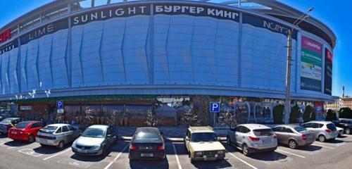 Панорама быстрое питание — Бургер Кинг — Курск, фото №1