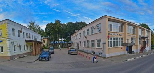 Панорама юридические услуги — Юридическое бюро Натальи Тарасовой — Руза, фото №1