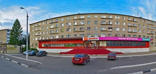 Панорама платёжный терминал — Тинькофф, платежный терминал — Руза, фото №1