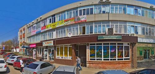 Панорама товары для здоровья — Siberian Wellness — Калуга, фото №1