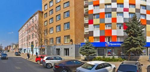Панорама бизнес-центр — Московский — Калуга, фото №1