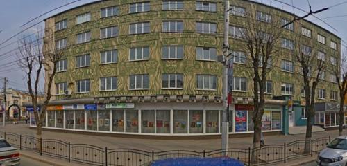 Панорама туроператор — Калуга-Сервис и К — Калуга, фото №1