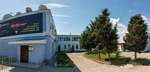 Панорама строительная компания — Тренд строительная компания — Керчь, фото №1
