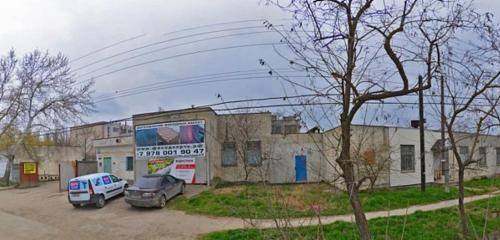 Панорама частнопрактикующие врачи — Дерматовенеролог Искяндарова А. В. — Керчь, фото №1