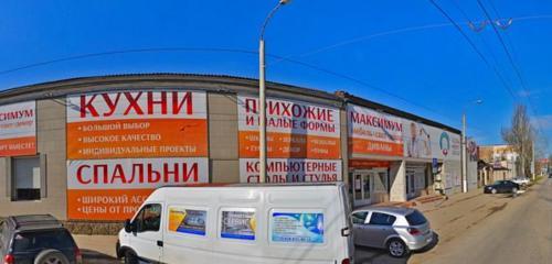 Панорама медицинская лаборатория — Ситилаб — Керчь, фото №1