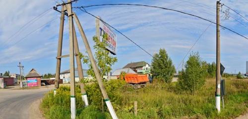 Панорама магазин для садоводов — Рузский сад — Москва и Московская область, фото №1