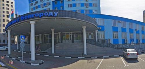 Болото на богданке город белгород фото одно