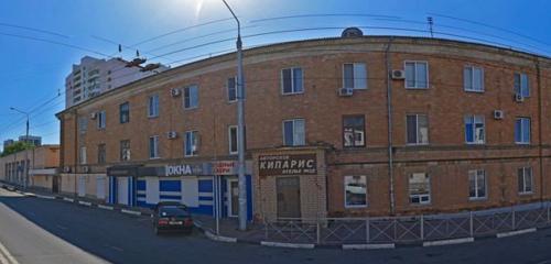 Панорама магазин подарков и сувениров — Monomount — Белгород, фото №1