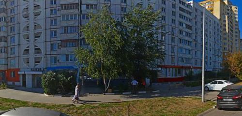 Панорама стоматологическая клиника — Дента-Л — Белгород, фото №1