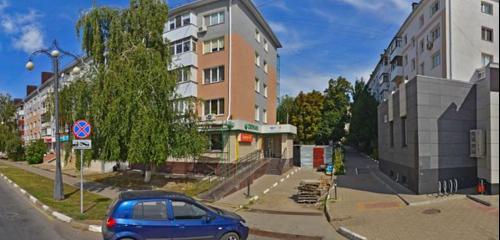 Панорама услуги репетиторов — EvoLand — Белгород, фото №1