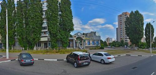 Тсж ватутинское белгород фото