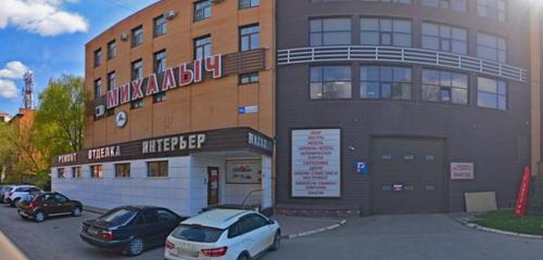 Панорама ресторан — Лофт — Обнинск, фото №1