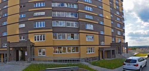 Панорама жильё посуточно — Студия Nataly Loft — Клин, фото №1