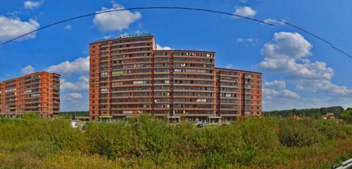 Панорама жильё посуточно — Апартаменты Чайковский — Клин, фото №1