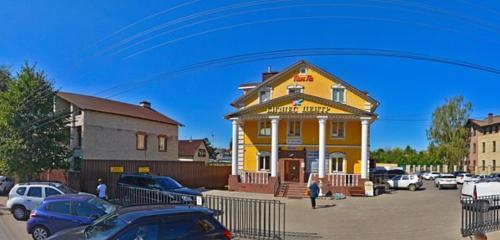 Панорама расчётно-кассовый центр — МосОблЕИРЦ — Истра, фото №1