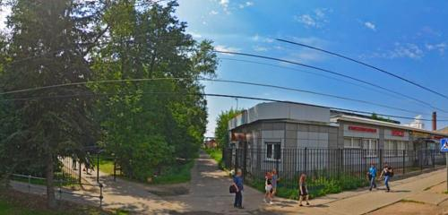 Панорама стоматологическая клиника — МедФея — Дедовск, фото №1