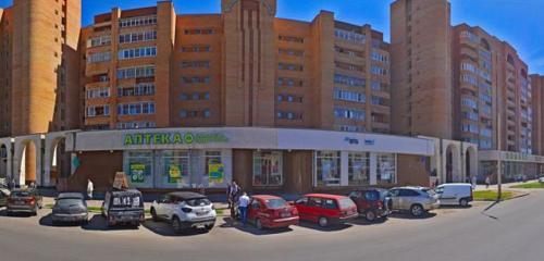 Панорама услуги частных специалистов — Над Всем — Дубна, фото №1