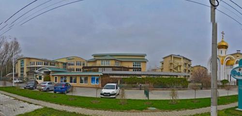 Панорама ресторан — Kismet — Анапа, фото №1