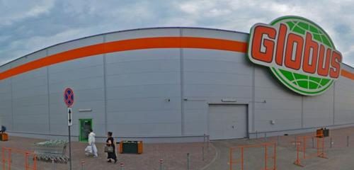 Панорама продуктовый гипермаркет — Глобус — Москва, фото №1
