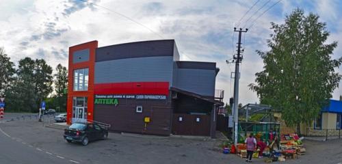 Панорама строительная компания — Эталон СК — Москва и Московская область, фото №1