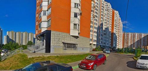 Панорама косметология — Клиника Оливия — Одинцово, фото №1