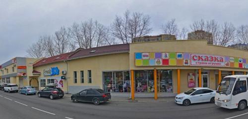 Панорама магазин цветов — Фреш — Анапа, фото №1