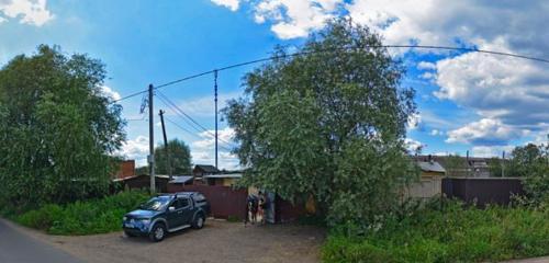 Конный клуб династия москва клубы и центры йоги в москве