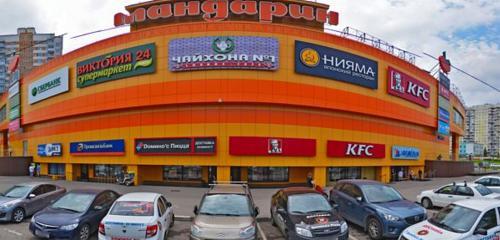 Панорама торговый центр — Мандарин — Москва, фото №1