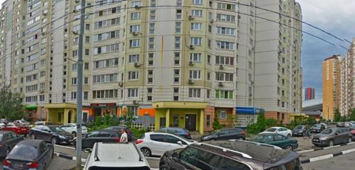 Панорама медцентр, клиника — МедВитро — Красногорск, фото №1