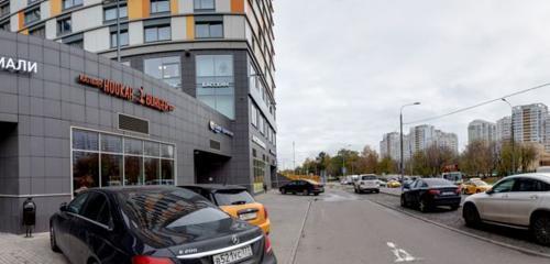 Панорама кальян-бар — Хука Бургер — Москва, фото №1