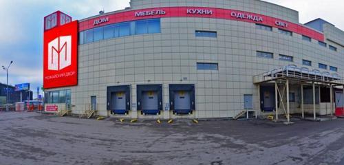 Панорама напольные покрытия — По-полам.ру — Москва и Московская область, фото №1