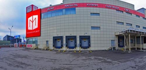 Панорама антикварный магазин — Антик АБ Антикварная Мебель — Москва и Московская область, фото №1
