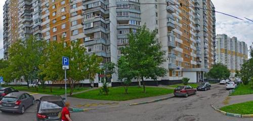 Панорама интернет-маркетинг — Люди Света — Москва, фото №1