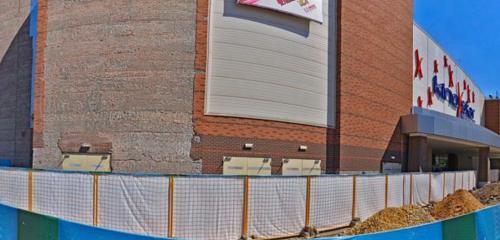 Панорама кондитерская — Lindt — Химки, фото №1