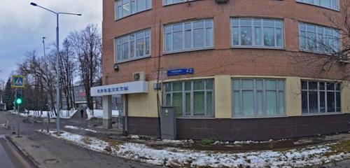 бетон стройпаритет москва
