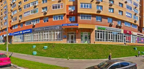 Панорама лицензирование — Цпбо Эксперт — Москва, фото №1