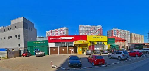 Бетон в москве мир бу бетона мешалка куплю
