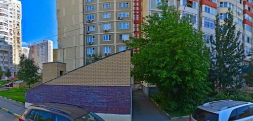 Панорама стоматологическая клиника — Видент — Химки, фото №1