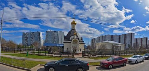 Панорама православный храм — Церковь священномученика Ермогена в Крылатском — Москва, фото №1