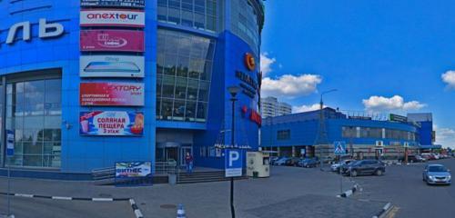 Панорама курсы иностранных языков — Центр STARlife — Серпухов, фото №1
