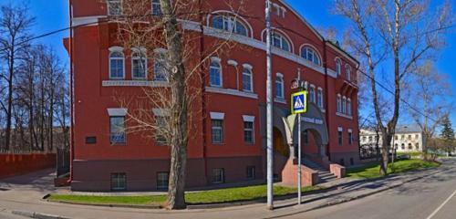 Панорама юридические услуги — Центр регистрации и сопровождения бизнеса — Москва, фото №1